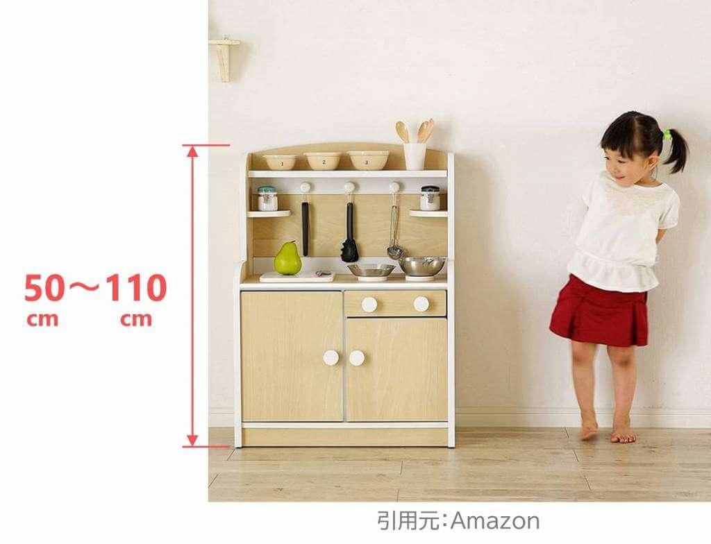 おままごとキッチンのサイズ