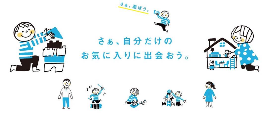 キッズ・ラボラトリー_HP